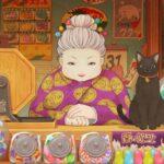 Toei Animation เตรียมสร้างอนิเมะทีวีเรื่อง Zenitendo