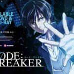 รีวิว Code: Breaker